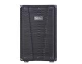 KJ10A Активная акустическая система, 350Вт, Soundking - купить по выгодной цене | Музыкальный Магазин