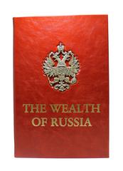 Богатство России (на английском языке)