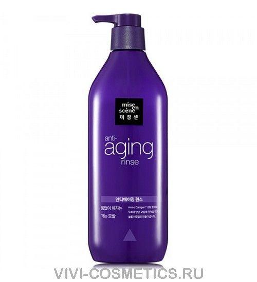 Кондиционер для силы и здоровья волос с коллагеном MISE EN SCENE  Anti-Aging, 680 ml
