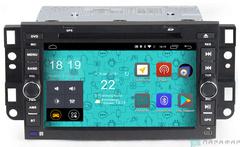 Штатная магнитола 4G/LTE с DVD для Chevrolet Epica 06+ на Android 7.1.1 Parafar PF020D