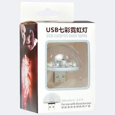 СВЕТОДИОДНЫЙ USB ДИСКОШАР NEON LIGHTS