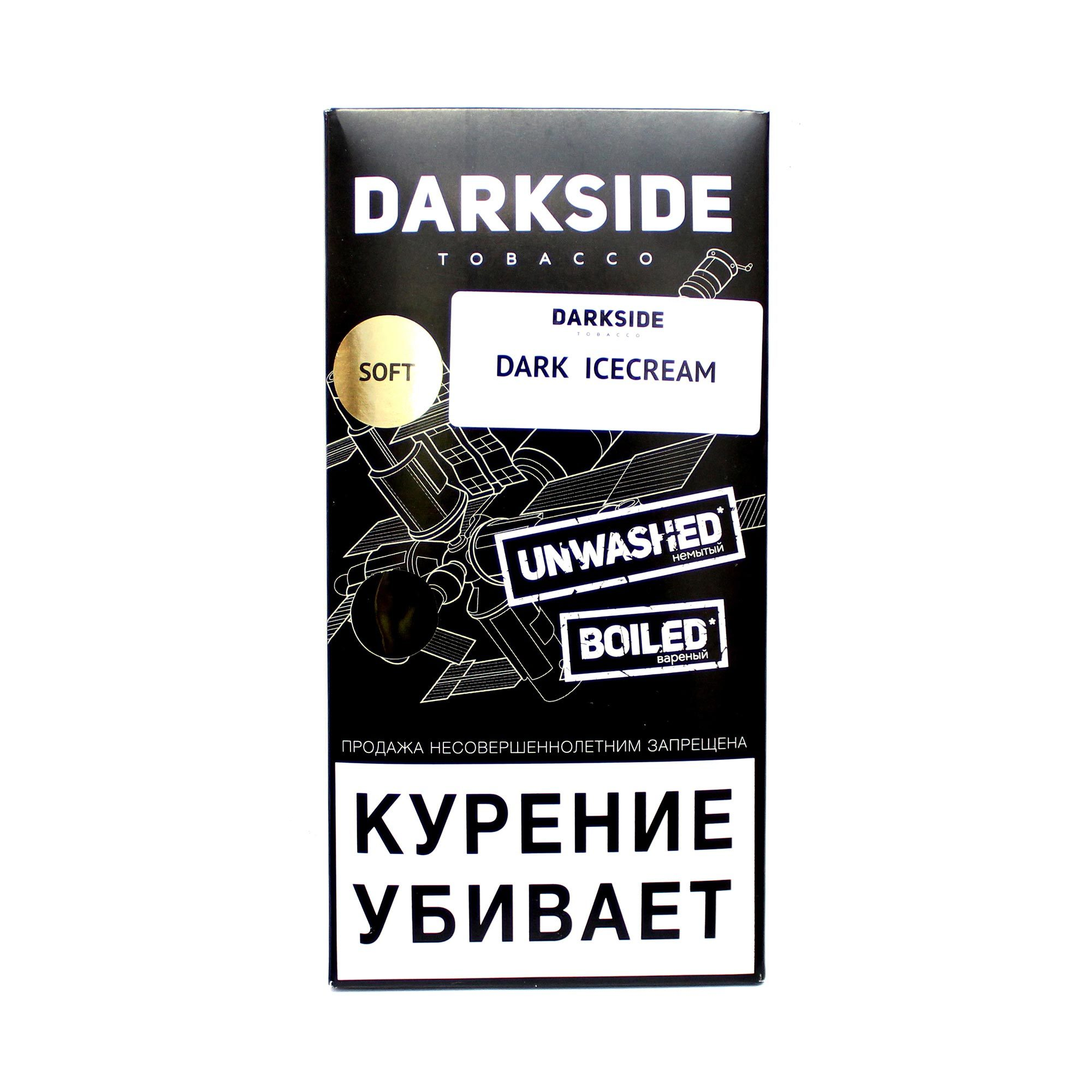 Табак для кальяна Dark Side Soft 250 гр.Dark Icecream