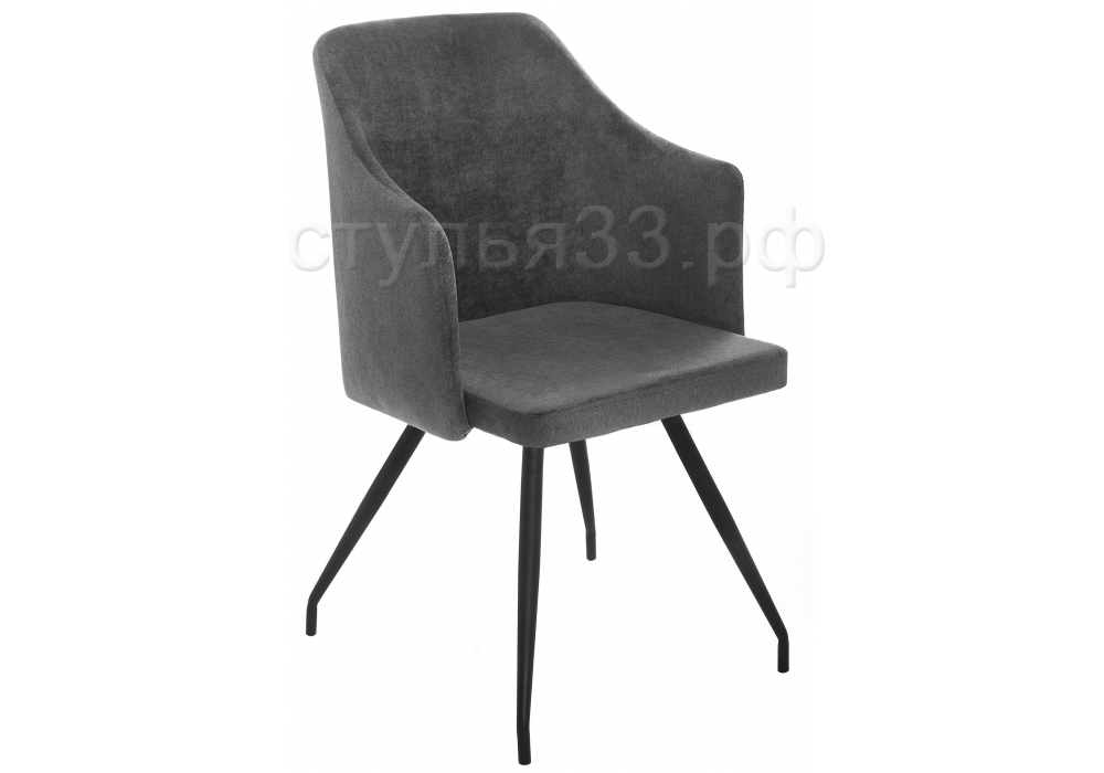 Стул Lans dark grey fabric
