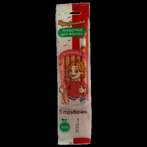 Трубочки для молока со вкусом клубники Терефимка, 30г