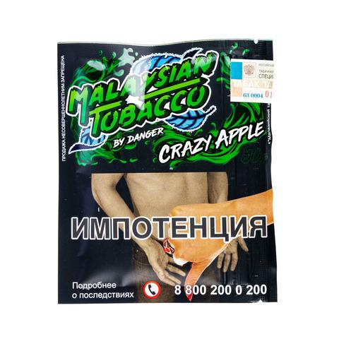 Табак Malaysian Tobacco 50 г Crazzy Apple (Кислое Яблоко)