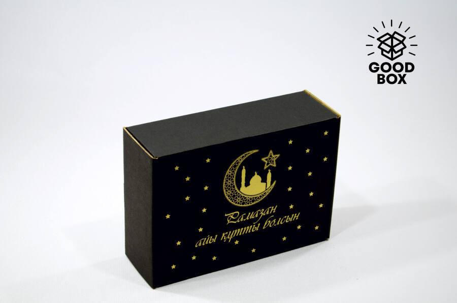 Подарочные коробки к Рамадану купить в Алматы