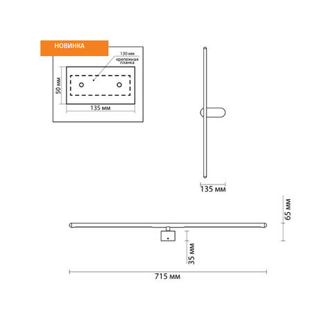 Светильник настенный светодиодный 3858/12WB серии MILL
