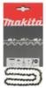 Пила цепная Makita UC4551AX1