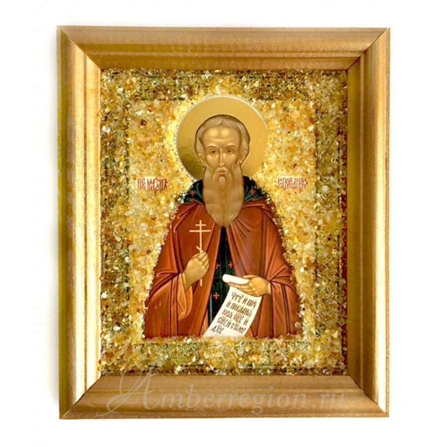 Икона Максима Исповедника