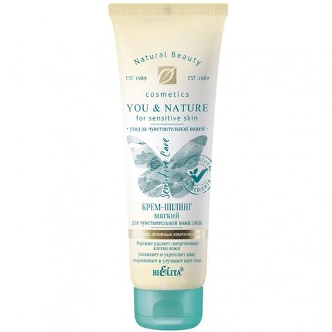 Крем-пилинг мягкий для чувствительной кожи лица , 75 мл ( You & Nature )