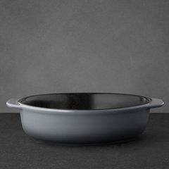 Форма для запекания круглая маленькая 24,5 см GEM
