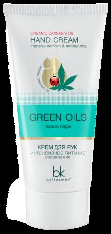 Крем для рук интенсивное питание увлажнение GREEN OILS,  60 г