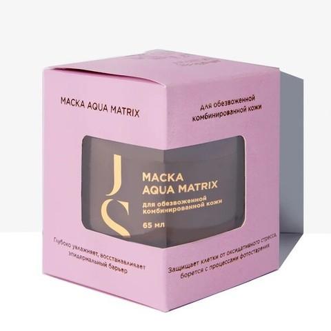 Маска Aqua Matrix для обезвоженной комбинированной кожи | Jurassic Spa