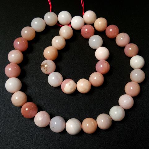 Бусины опал розовый А шар гладкий 10,3 мм 19 бусин