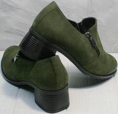Кожаные осенние туфли женские на устойчивом каблуке 5 см Miss Rozella 503-08 Khaki.
