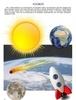 """Рабочая тетрадь Юлии Фишер №0 """"Познание"""", для детей 1 - 2 лет (маркер в комплекте)"""