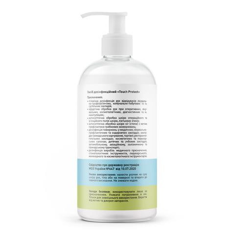 Антисептик розчин для професійної дезінфекції рук, тіла, поверхонь та інструментів Medosan 500 мл (2)