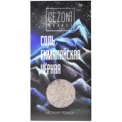 CEZONI Соль черная гималайская / мелкий помол  200г