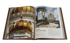 Москва. Подарочный набор с плакеткой