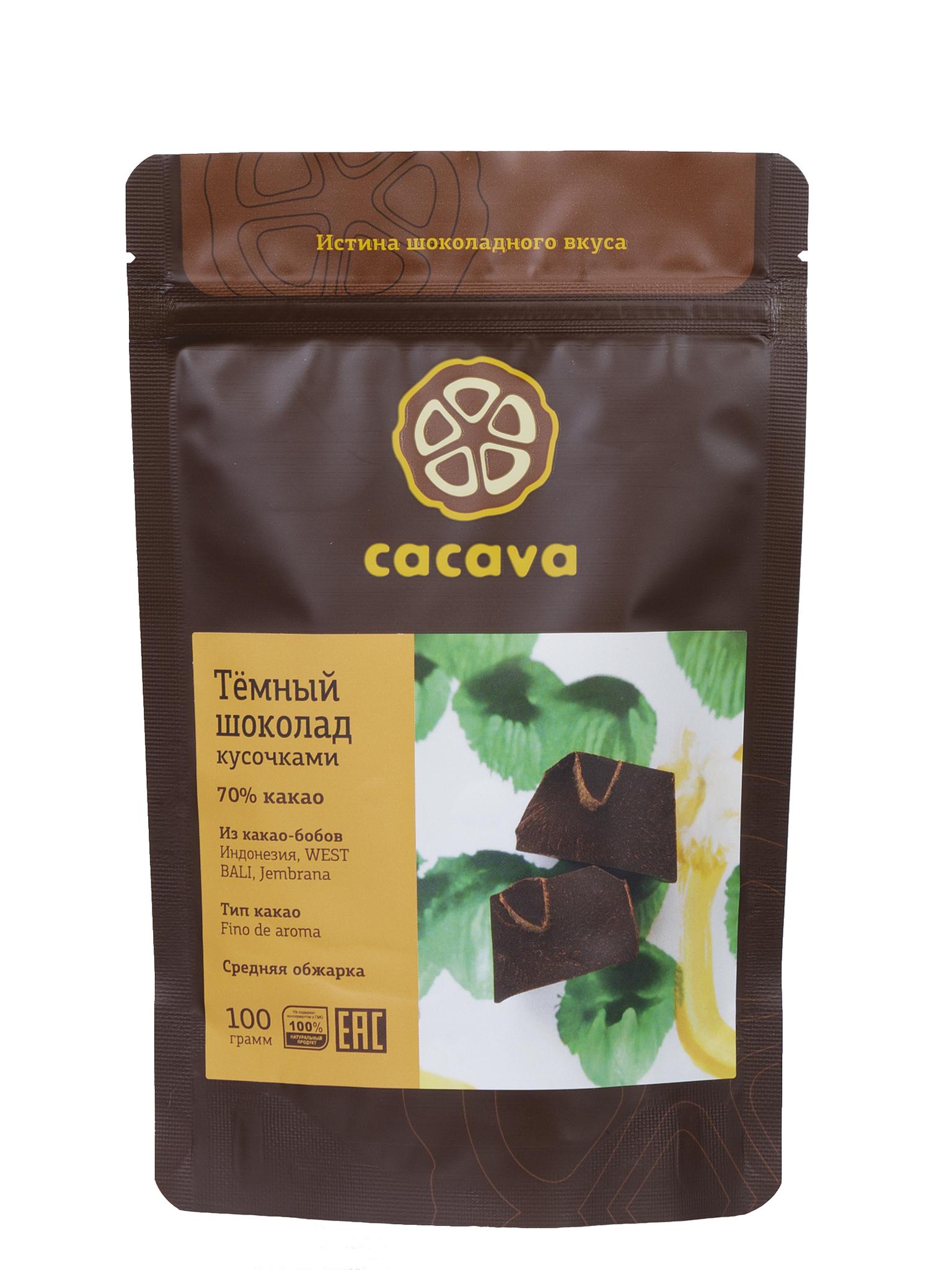 Тёмный шоколад 70 % какао (Индонезия, WEST BALI, Jembrana), упаковка 100 грамм