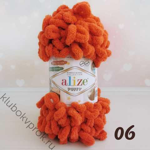 ALIZE PUFFY 06, Темный оранжевый