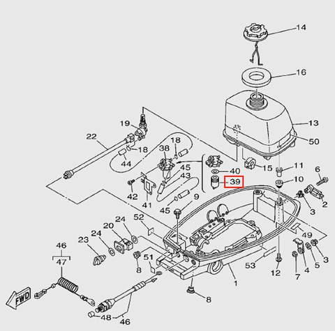 Крышка топливного фильтра  для лодочного мотора T5 Sea-PRO (7-39)