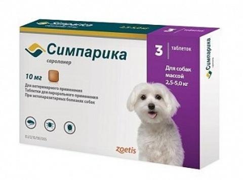 Симпарика для собак 2,6-5,0 кг 3 таб.