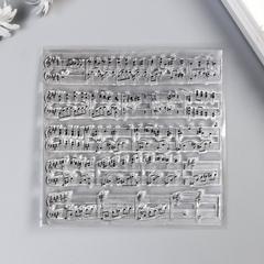 Штампы прозрачные силиконовые.