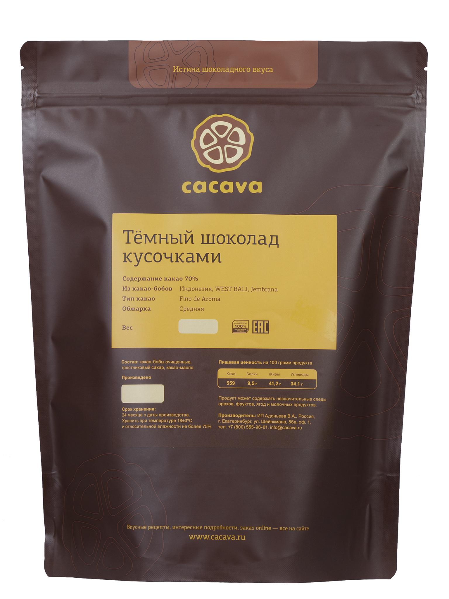 Тёмный шоколад 70 % какао (Индонезия, WEST BALI, Jembrana), упаковка 1 кг