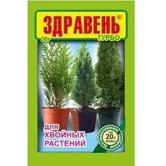 """""""Здравень турбо для хвойных растений"""" (30 гр)"""