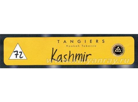 Tangiers Noir Kashmir