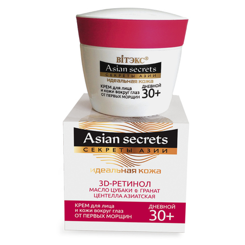 Крем для лица и кожи вокруг глаз от первых морщин дневной 30+ , 45 мл ( Asian secrets Секреты Азии )