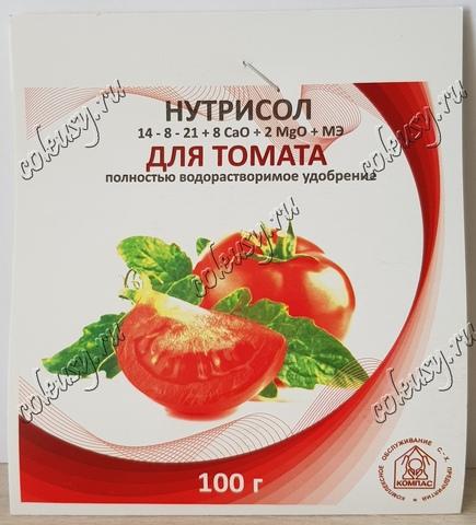 Нутрисол для томата