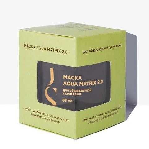 Маска Aqua Matrix 2.0 для обезвоженной сухой кожи | Jurassic Spa