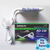 LED светильник для аквариума SunSun AD-150