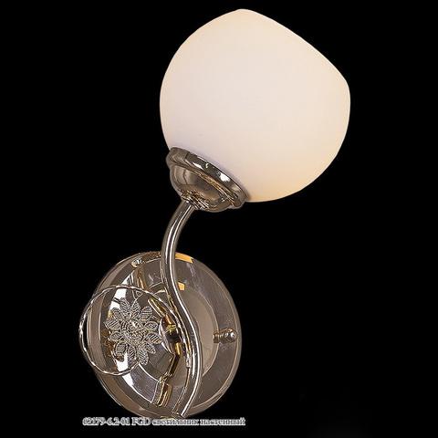 62179-6.2-01 FGD светильник настенный
