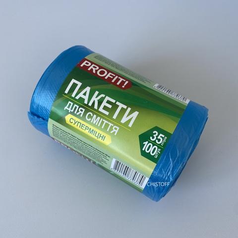 Пакеты для мусора Profit супер прочные 35л/100шт. синие