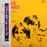 Bee Gees / Best Of Bee Gees (LP)