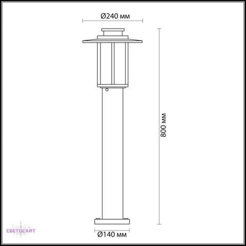 Уличный светильник 4047/1F серии MITO