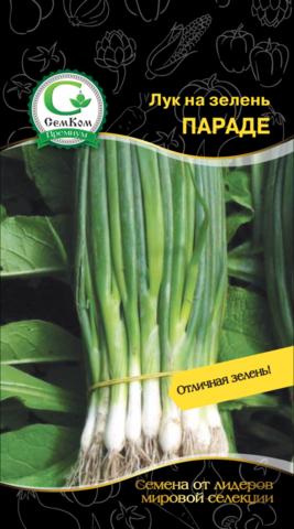 Семена Лук на зелень Параде (Bejo Zaden)
