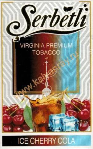 Serbetli Ice Cherry Cola