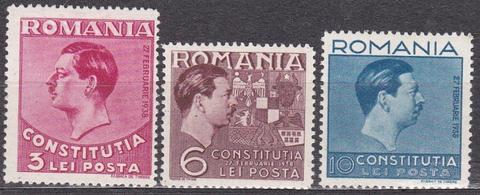 1938 №549-561 *MH