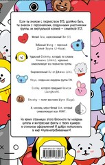 Блокнот BTS (аватары группы). Твой яркий проводник в корейскую культуру!