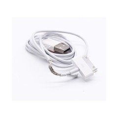Apple USB cable for iPhone4 White OD:2.6 TPE 编织 MOQ:100
