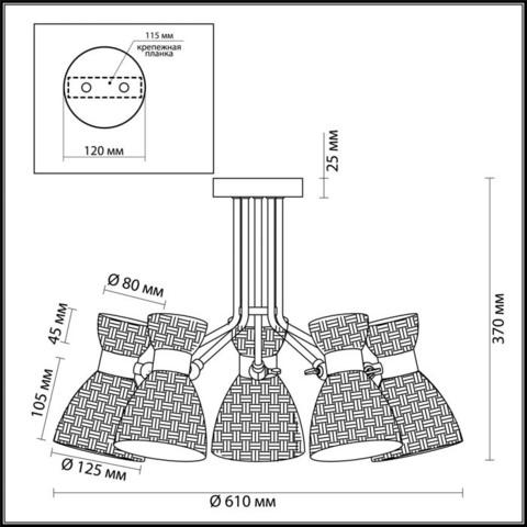 Люстра потолочная 3704/5C серии JACKIE