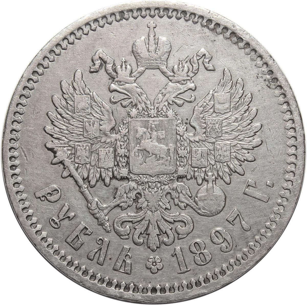 1 рубль. Николай II. 1897 г. (АГ) Серебро. XF+