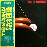 Scorpions ‎/ Best Of Scorpions (LP)