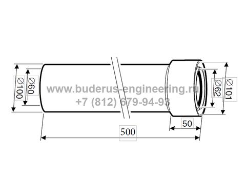 Удлинительный элемент 500мм для Buderus Logamax U072