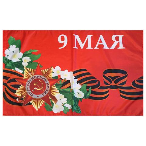 Флаг 9 мая с Цветами 90х145