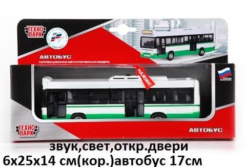 Автобус мет. СТ-1055(SL701WB) свет+звук (СБ)